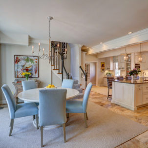 Kitchen & Breakfast Rooms - 201 Cyril Lane